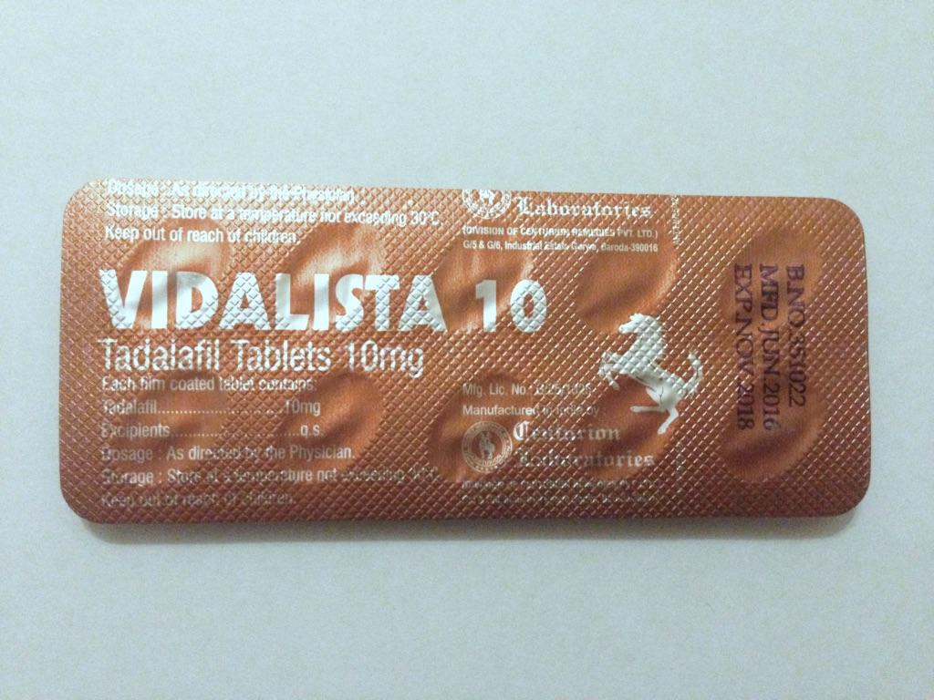 сиалис и 10 мг