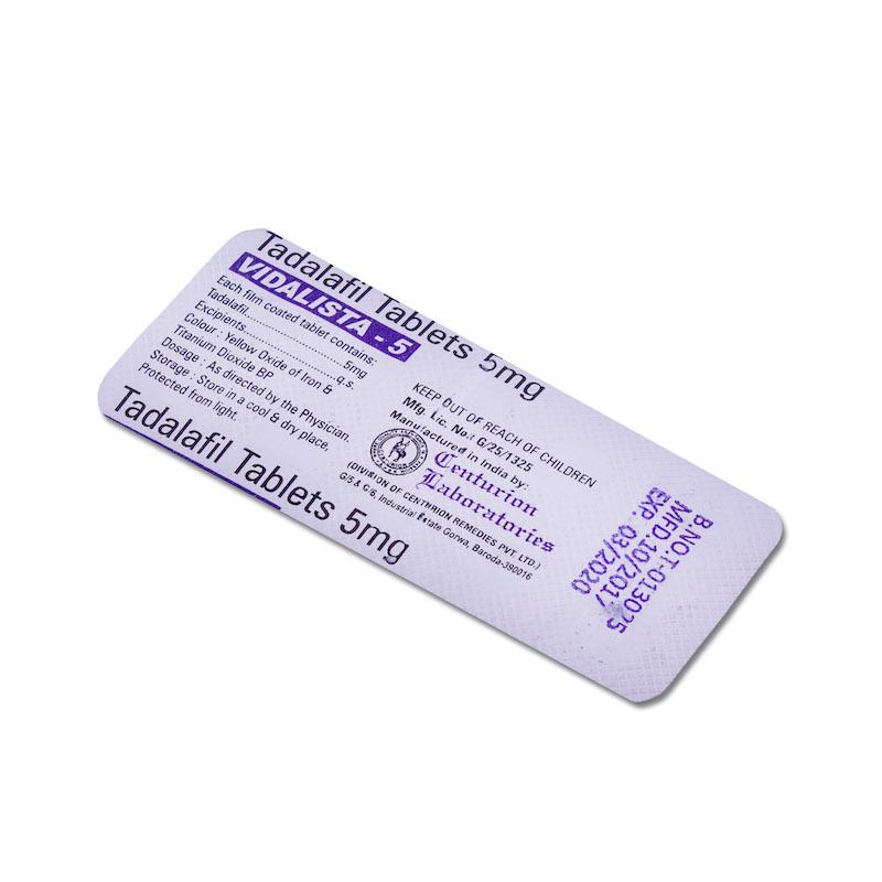 сиалис 5 мг 14 купить